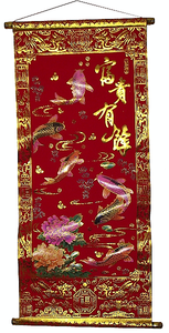 Red and gold Chinese wall scroll with carp and lotus flowers,