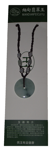 Chinese jade pendant with a green jade Bi-Disk,