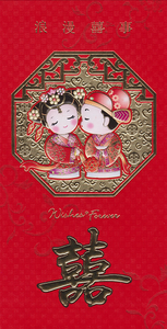 Red Chinese wedding envelope with best wishes messages,