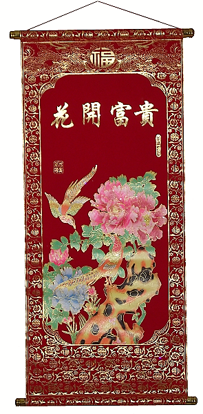 Red Chinese wall scroll with flowers and phoenix,