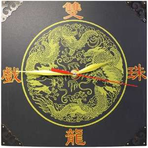 Large feng shui wall clock decorated with gold dragons,