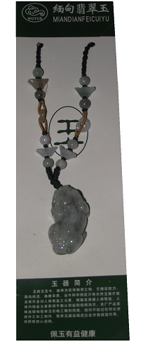 Jade Pixiu pendant carved from green jade gemstones,