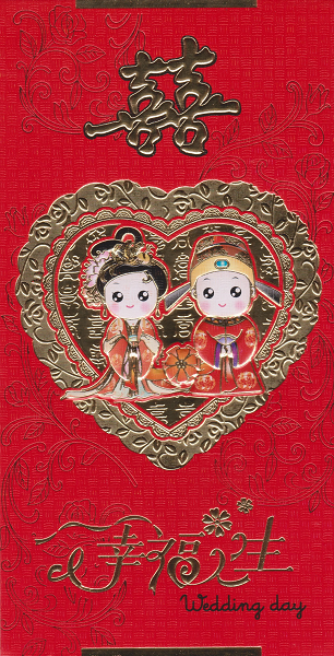 Red wedding day money envelope with a Chinese bridal couple,