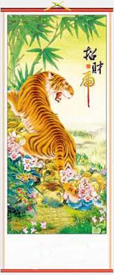Chinese tiger wall scroll with bamboo tree mountain landscapes,