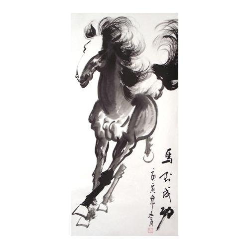 Hanging Chinese scroll with a wild oriental horse,