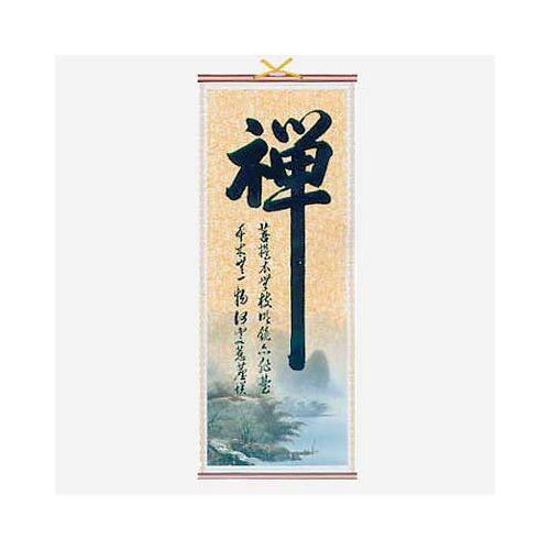 Bamboo and paper calligraphy scroll with buddhist symbols,