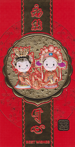 Red Chinese wedding envelope with good fortune symbols,