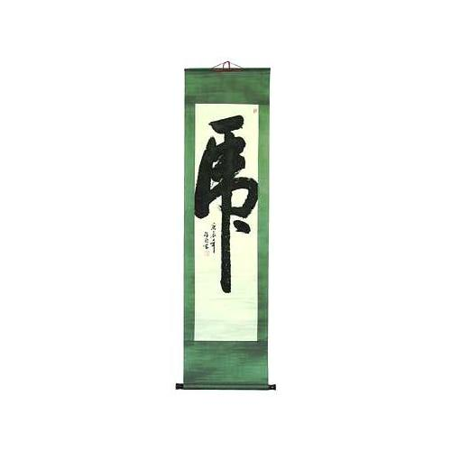 Chinese tiger wall scroll with painted calligraphy symbols,