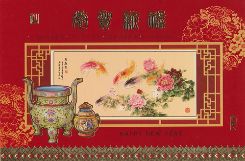 Chinese new year 2019 greeting cards for the year of the Chinese pig,