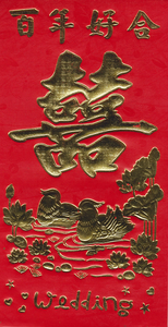 Red wedding day money envelope with mandarin ducks,