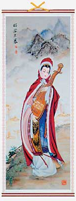 Chinese wall scroll of Wang Zhou Jun,