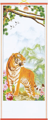 Great wall and Chinese tiger scroll,