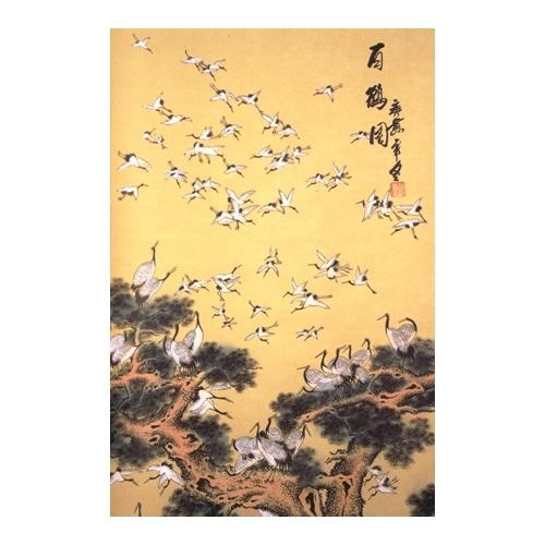 100 Cranes painting mounted into a Chinese wall scroll,