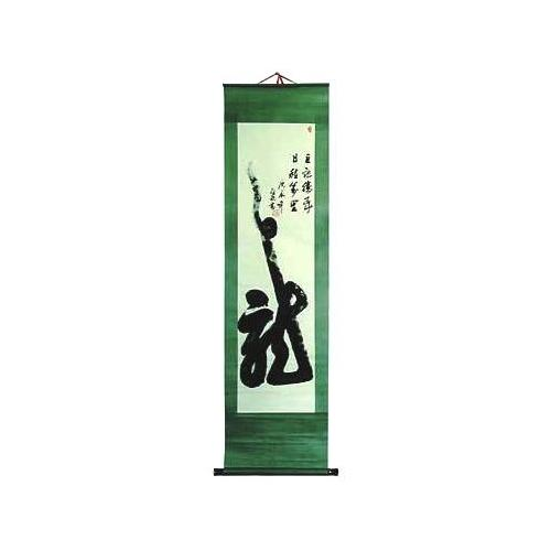 Chinese dragon wall scroll with calligraphy symbols,