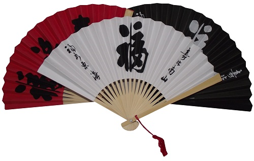 Chinese paper fans with good fortune symbols,