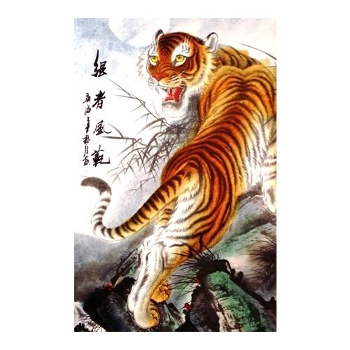 Chinese tiger painting in a silk brocade wall scroll,