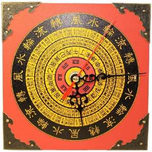 Wooden Chinese clock decorated with a feng shui compass,