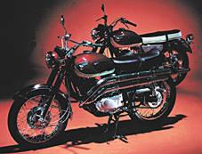 A-SERIES 250/350 twins