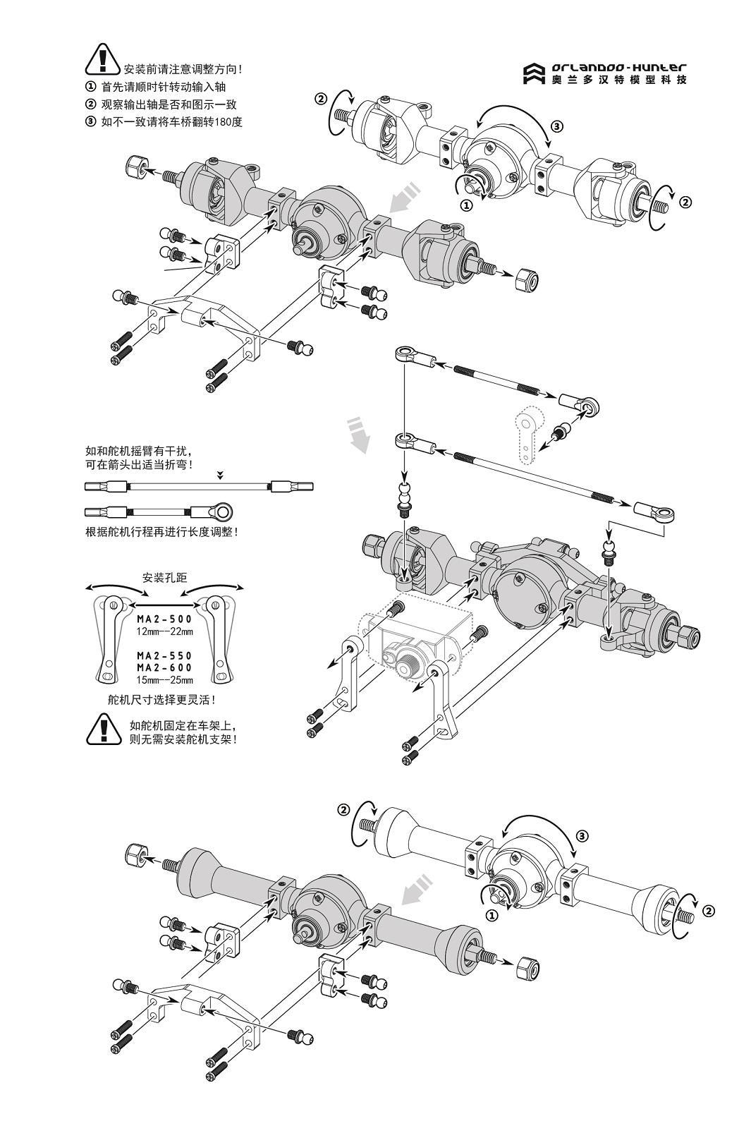 ma2-600-in-twin-build-info.jpg