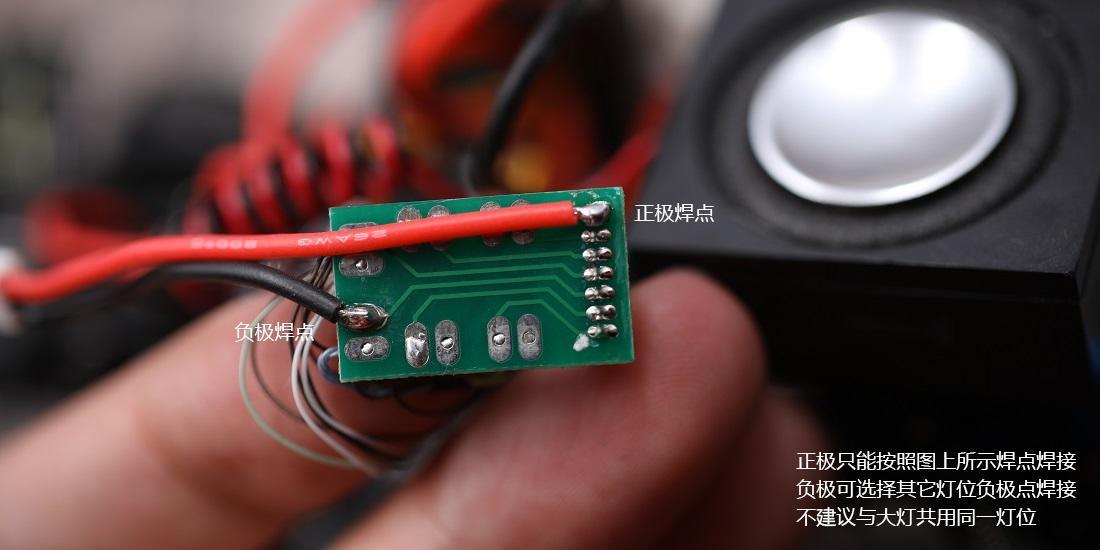 wires-on-pcb.jpg