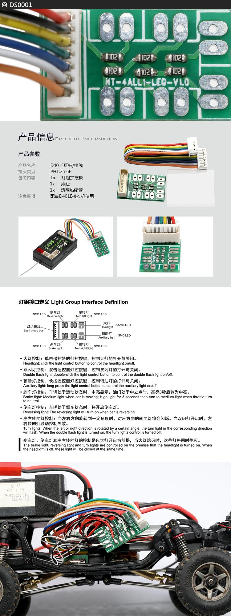 led-board-wires.jpg