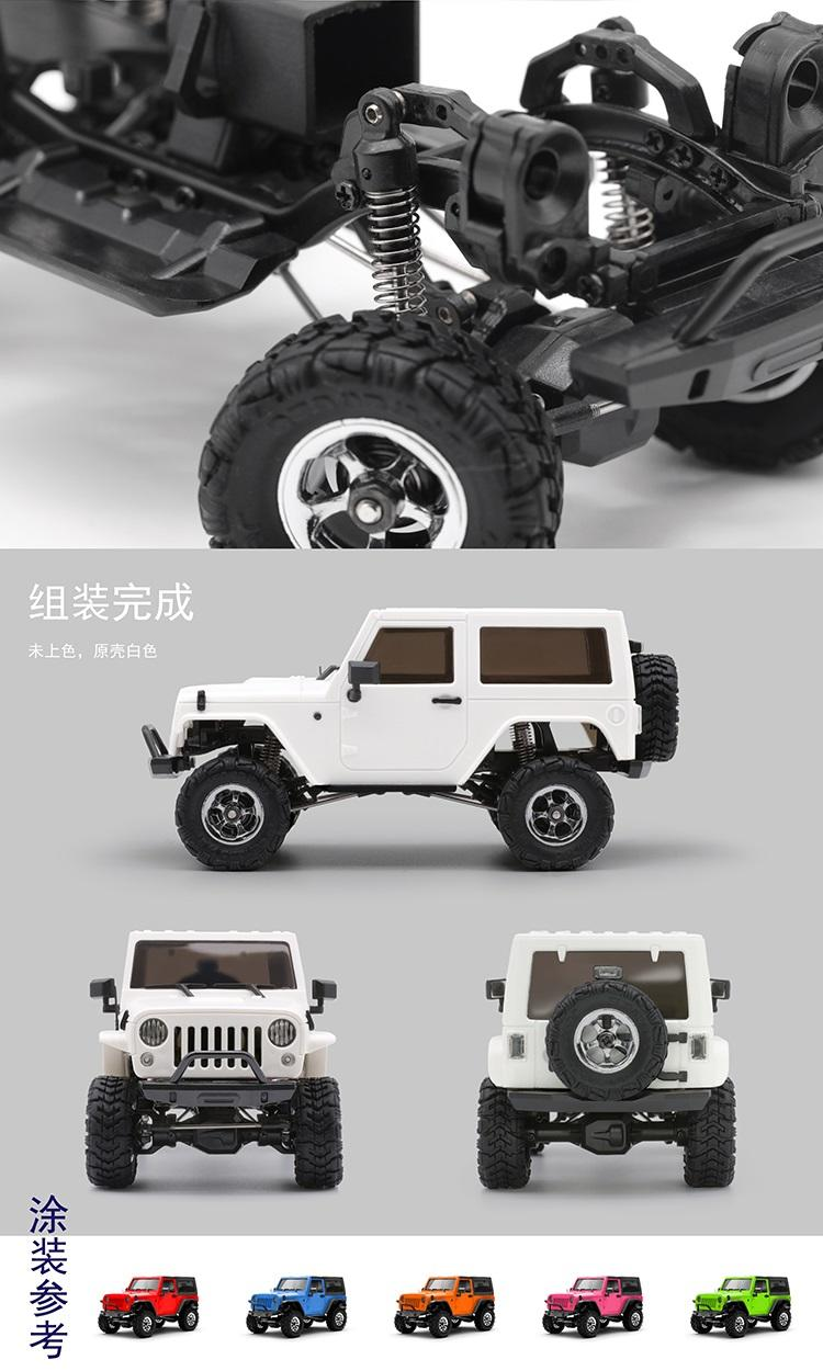 jeep-built-bottom.jpg