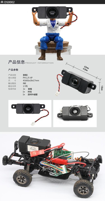 mini-speaker.jpg