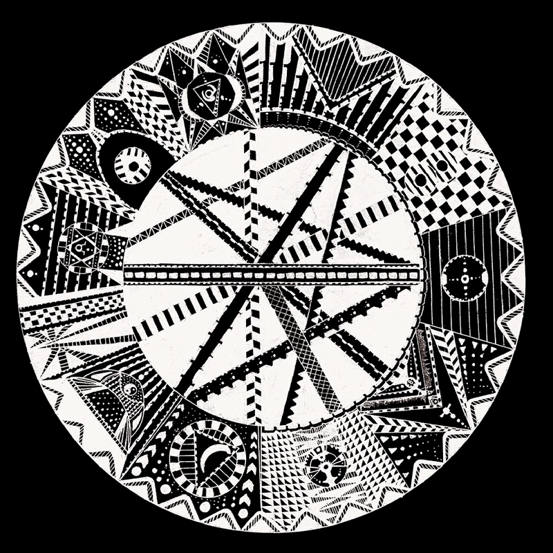 Simiah The Alchemy Files 12 Inch