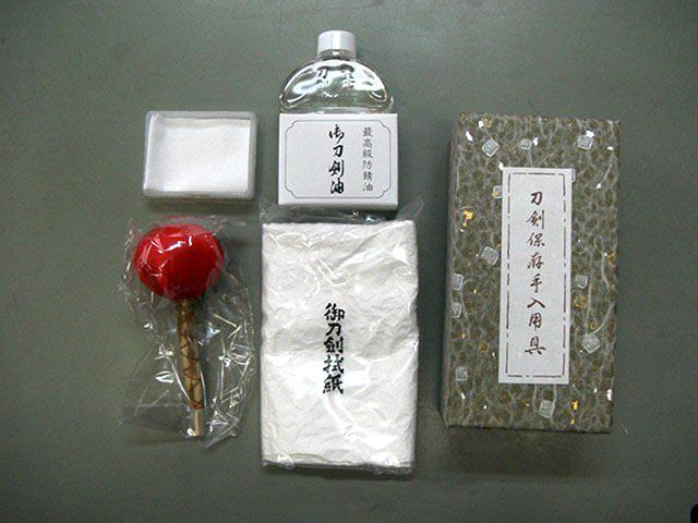 004 sword care kit presentation box