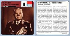 WW2 Edito-Service SA 1977 Card Marshal Chuikov 1900 Personalities