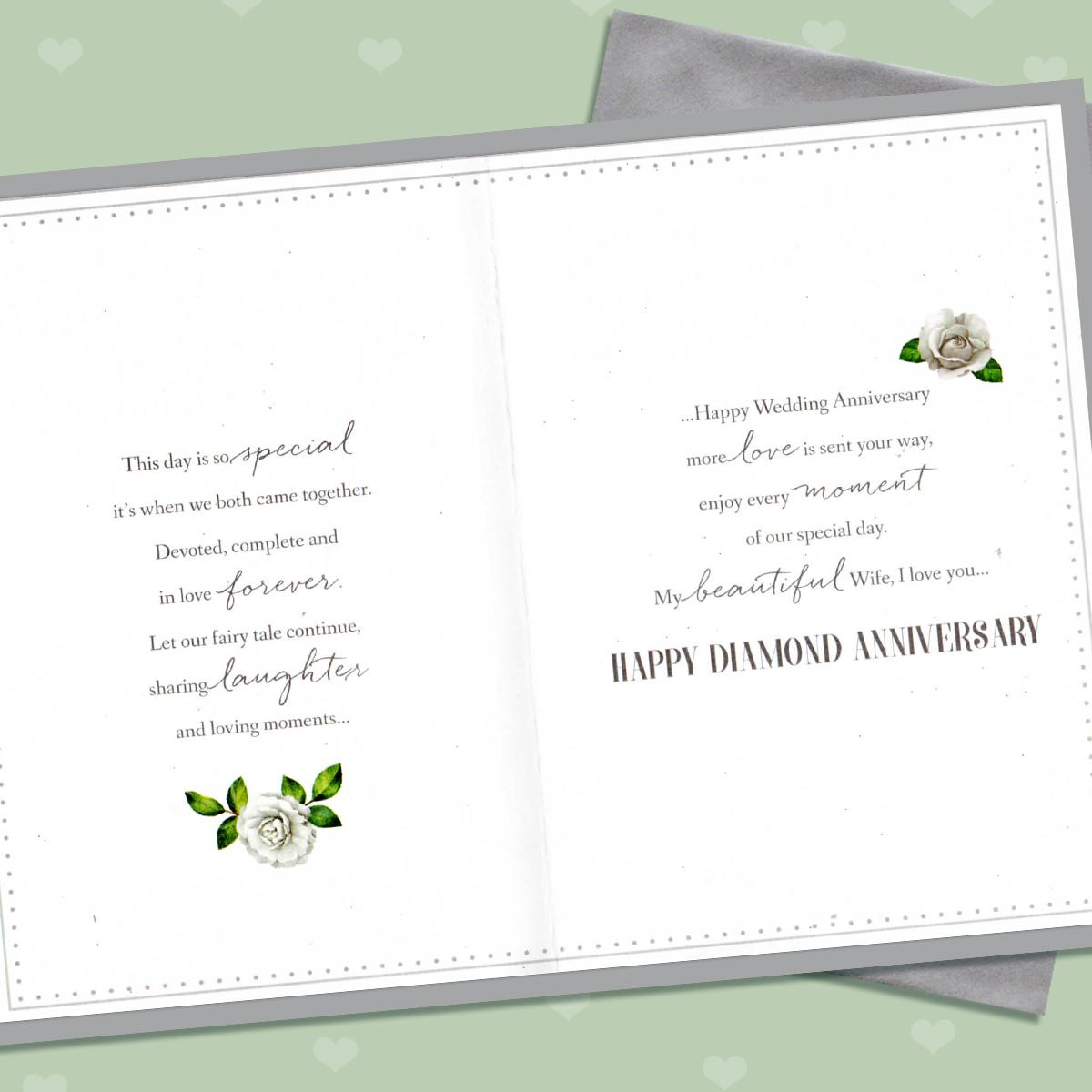 Inside Image Showing Layout And Printed Text Of Wife Diamond Anniversary Card