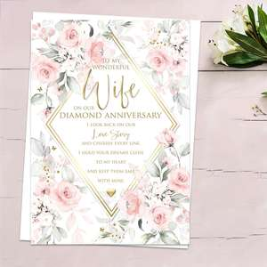' To My Wonderful Wife On Our Diamond Anniversary' Featuring Pale Pink Roses With Heartfelt Words And Gold Foiled Detail. Complete With White Envelope
