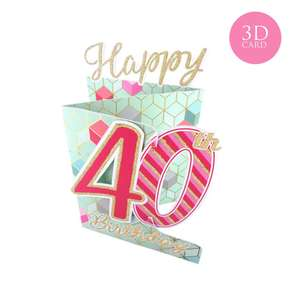 3 Fold Age 40 Birthday Card Alongside Its Gold Envelope