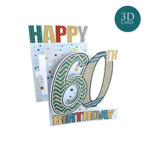 3 Fold Age 60 Male Birthday Card Alongside Its Gold Envelope
