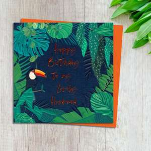 Husband Birthday Card Design Complete With Neon Orange Envelope