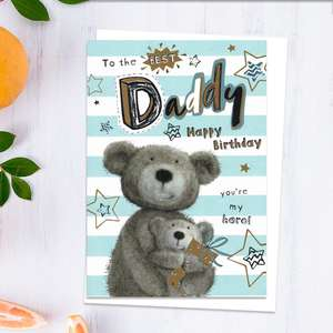 To The Best Daddy Happy Birthday You're My Hero Birthday Card Showing Two Teddies With Gift .Beautiful Gold Foiling Detail And White Envelope