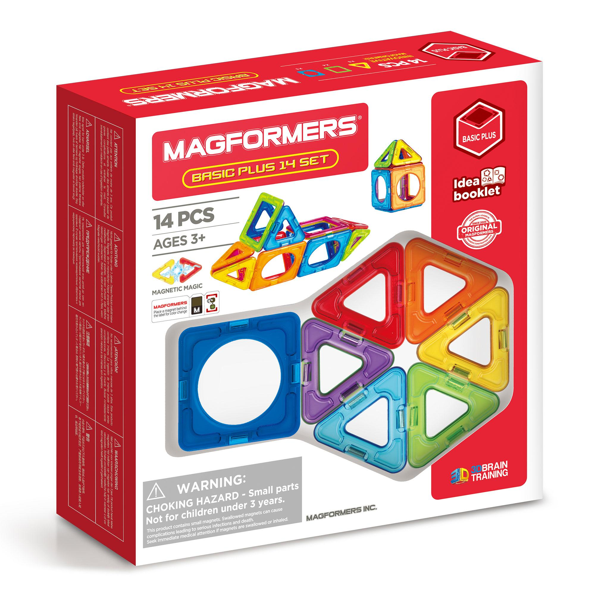 14 piece Magformers educational magnetic playpieces set, bright and colurful