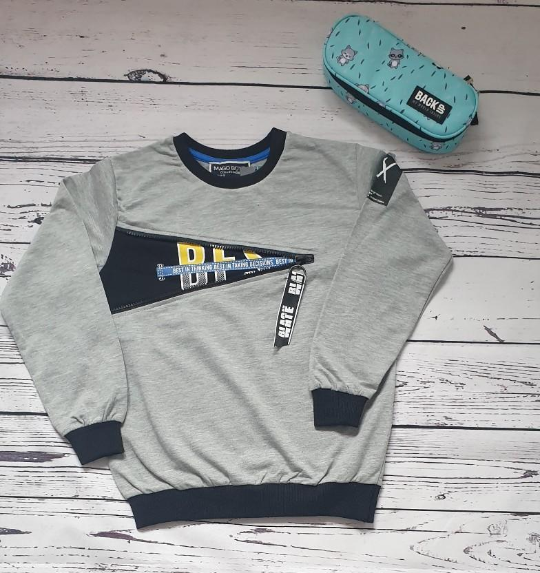 boys long sleeve top with zip detail