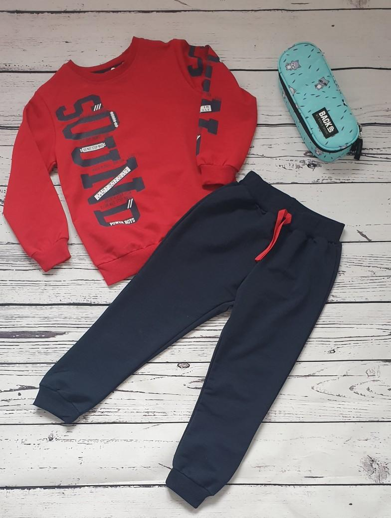 children wear boys tracksuit red