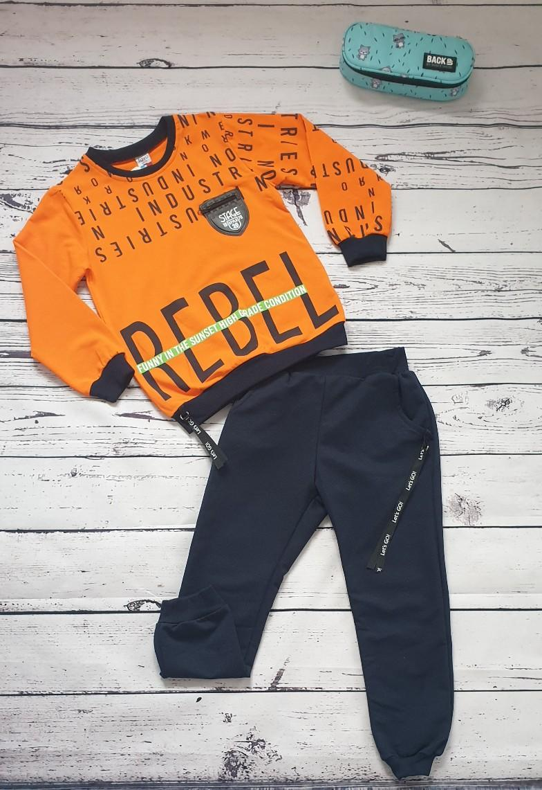children wear boys set orange rebel