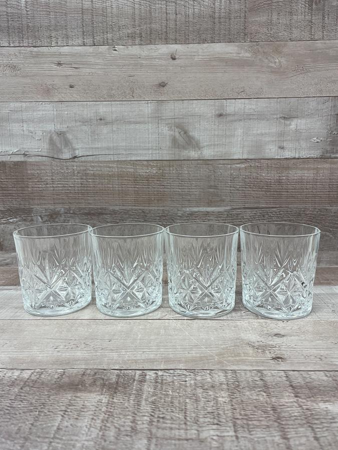 SET OF FOUR CUT GLASS TUMBLERS29-03-2021 at 12.47.05.JPG
