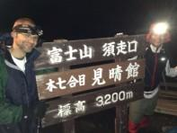 At the 3200m marker