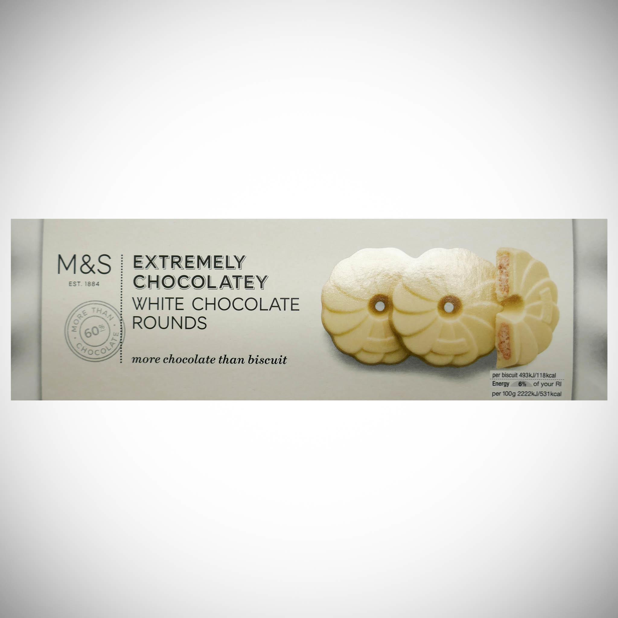 Extremely Chocolate White Chocolate Rounds 200g