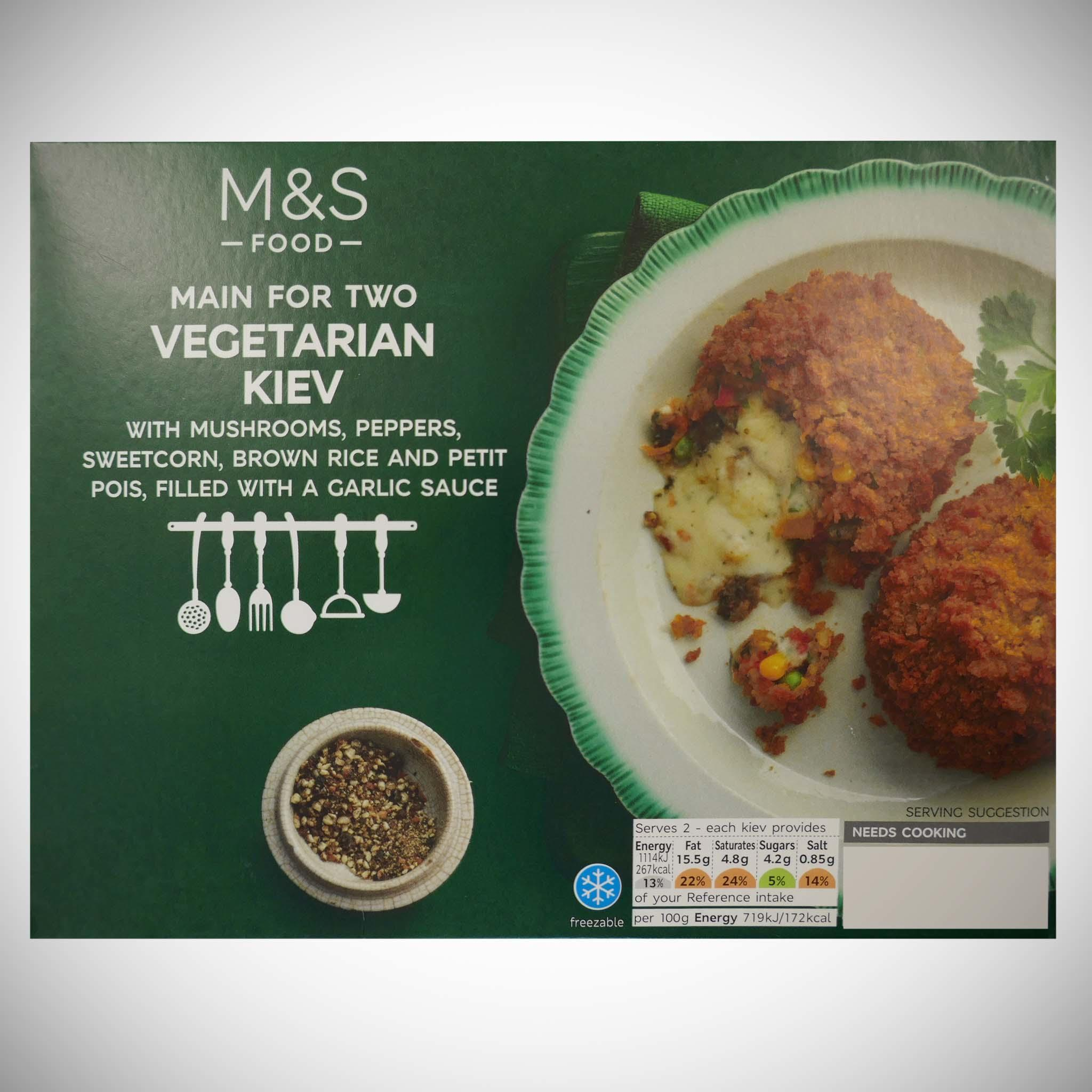 Vegetable Kievs 310g
