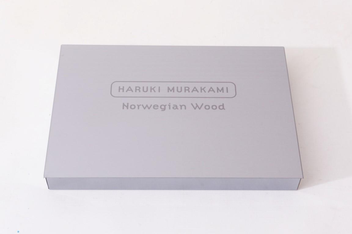 Haruki Murakami - Norwegian Wood - Harvill Press, 2000, Limited Edition.  Signed