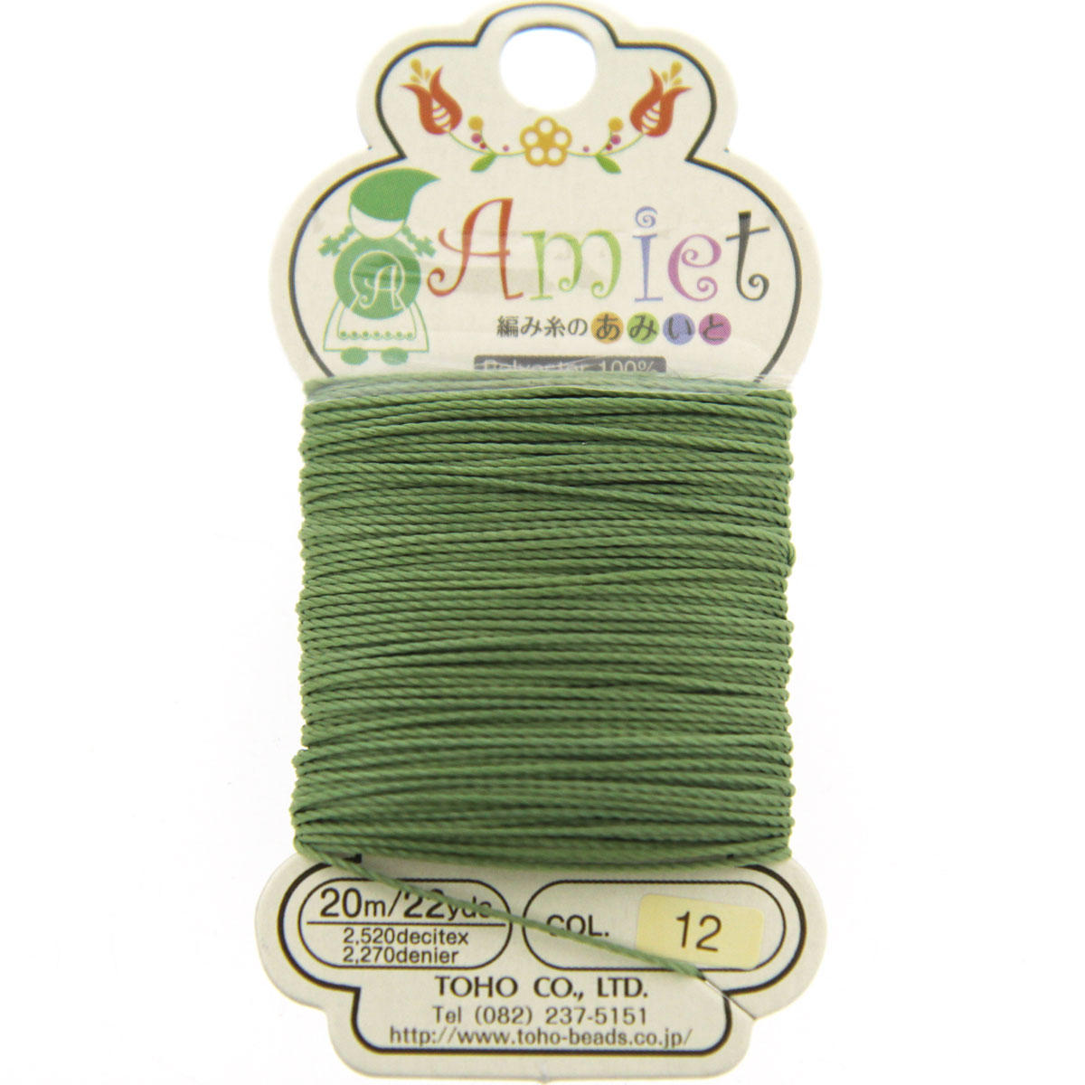 Amiet Olive Polyester Bead Cord
