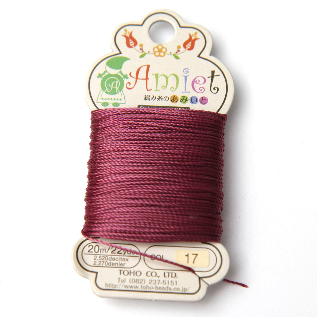 Berry Amiet Bead Cord Spool