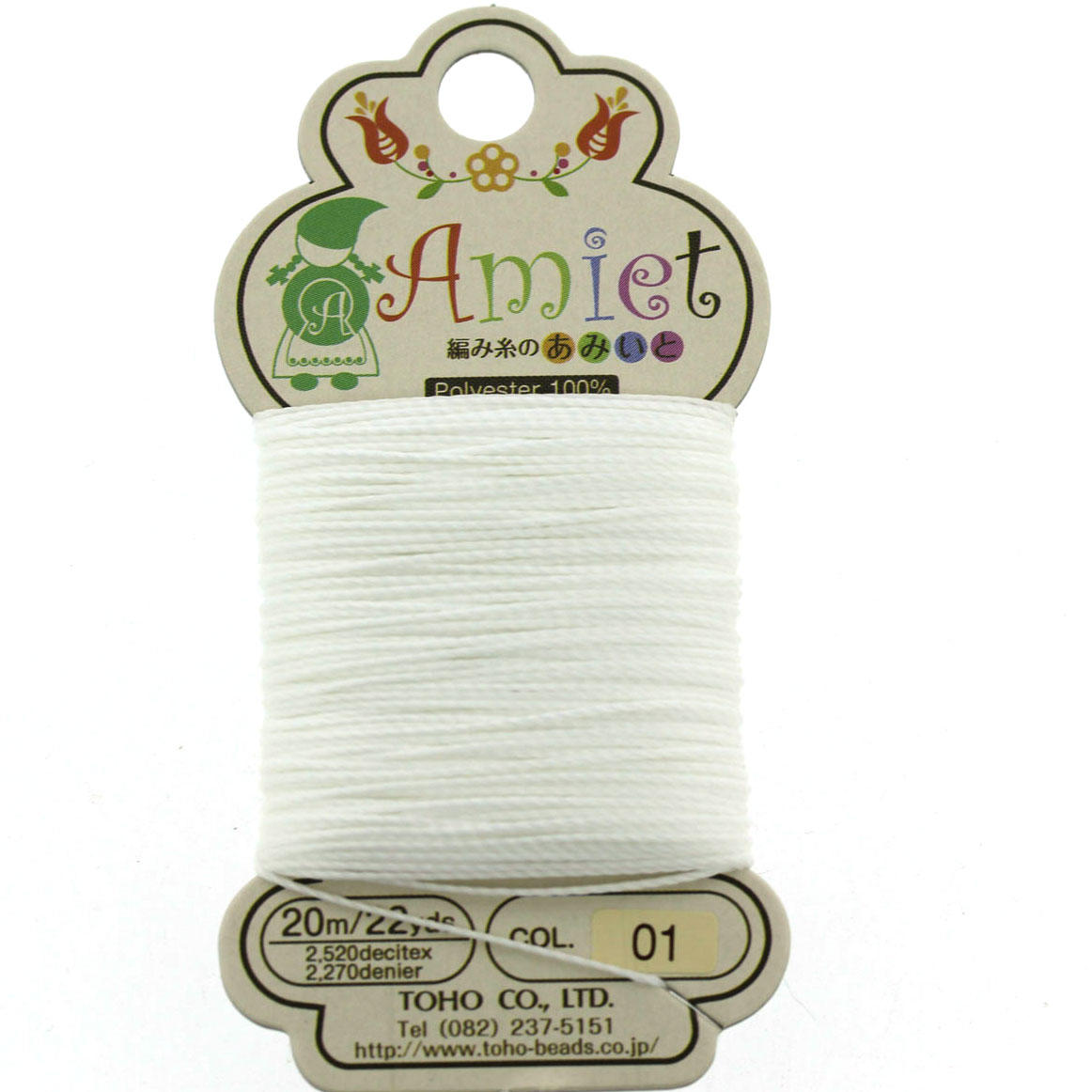 White Amiet Polyester Bead Cord from Toho