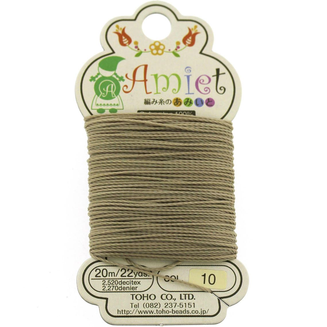 Amiet Sand Polyester Bead Cord