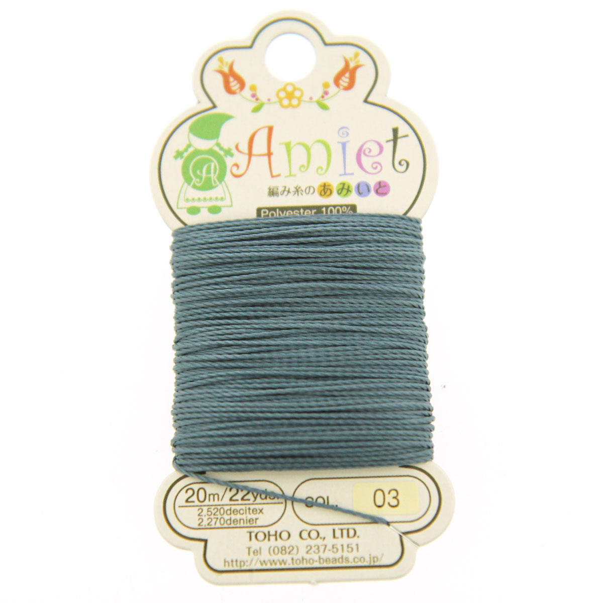 Amiet Charcoal Polyester Bead Cord
